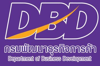 Department of Business Development
