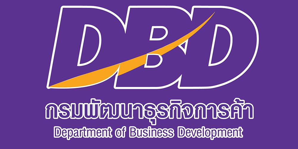 Department of Business Development